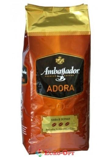Ambassador Adora 900g