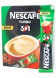 Nescafe 3в1 16гр*20шт (Turbo)