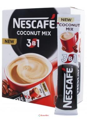 Nescafe 3в1 16гр*20шт (Кокос)