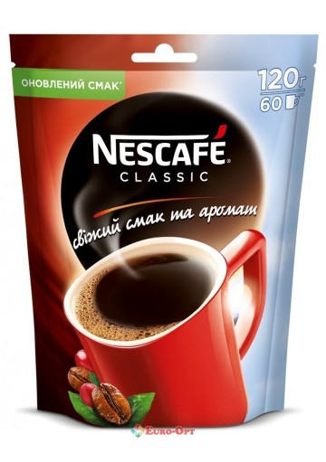 Nescafe Classic 120g