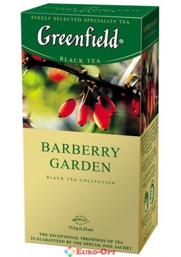Greenfield Barberry Garden(Барбарис) 25 п.