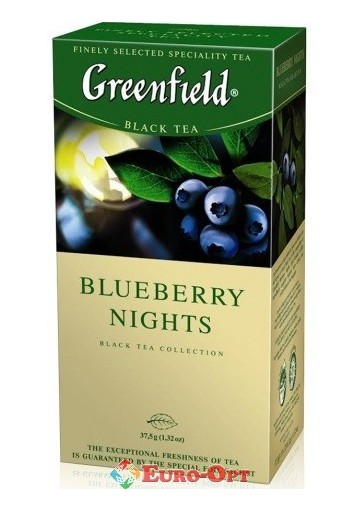Greenfield Blueberry Nights (Черника) 25 п.