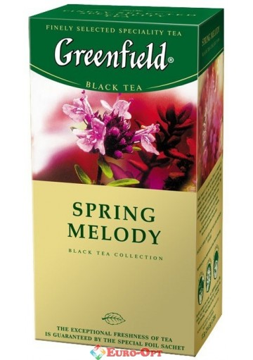 Greenfield Spring Melody 25 пак.