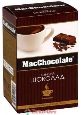 MacChocolate 25g*10пак.