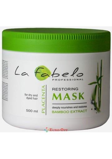 Маска La Fabelo Professional (бамбук+плацента) 500ml