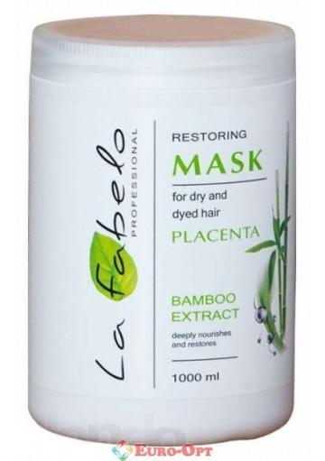 Маска La Fabelo Professional (бамбук+плацента) 1000ml
