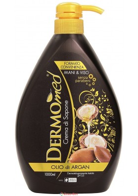 Dermomed Argan Oil 1000ml