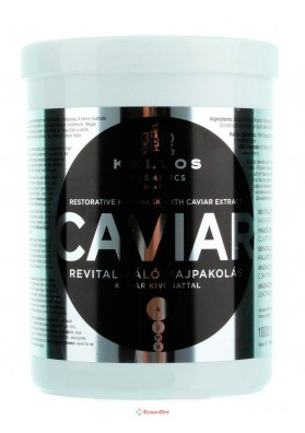 Kallos Cosmetics Caviar Hair Mask 1000ml