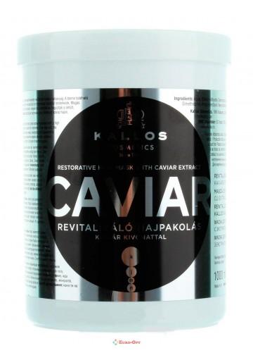Kallos Cosmetics Caviar Hair Mask 1000ml