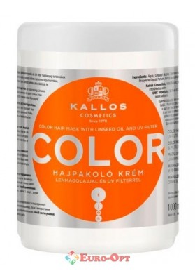 Kallos Cosmetics Color Mask 1000ml
