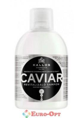Шампунь Kallos Caviar 1000ml