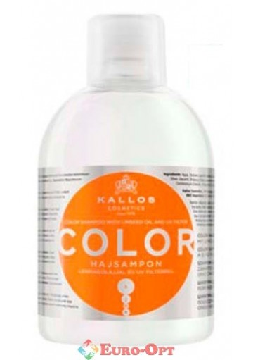 Шампунь Kallos Color 1000ml