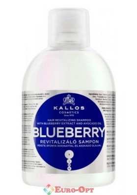 Шампунь Kallos Blueberry 1000ml