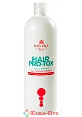 Шампунь Kallos Hair Pro-tox 1000ml