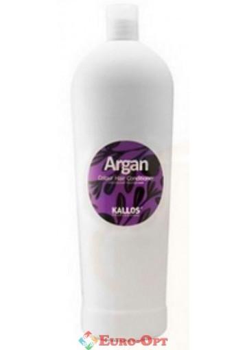 Шампунь Kallos Argan Colour 1000ml