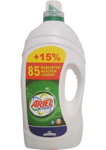 Ariel Actilift 5.65l