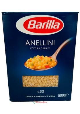 Barilla №33 Anellini 500g