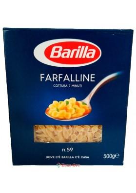 Barilla №59 Farfalline 500g