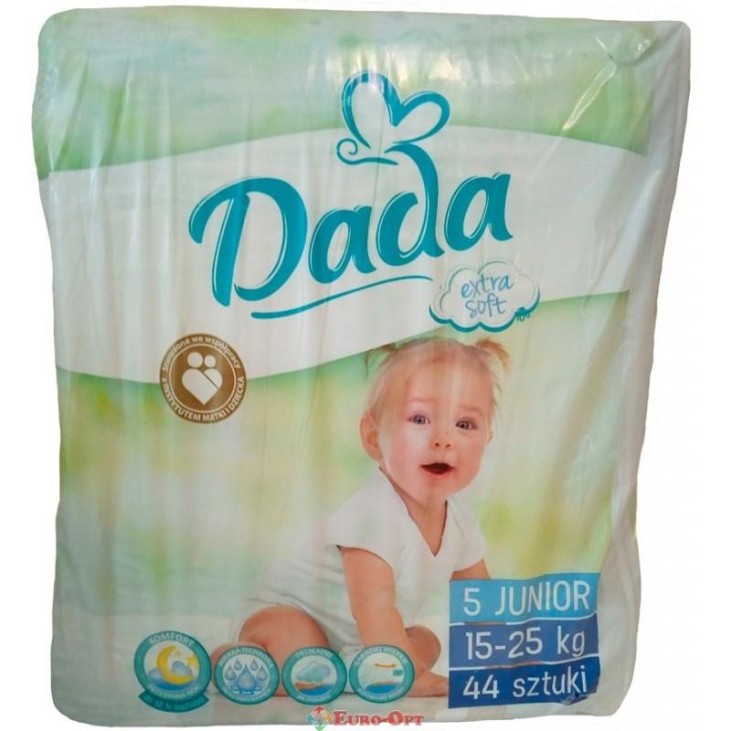 Dada Extra Soft 5 Junior 15-25 кг 44 шт. - Товары из Европы  Оптовый ... 003eb8c38d0
