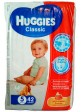 Huggies Classic 5 (11-25 кг) 42 шт.