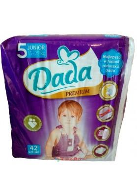 Dada Premium 5 Junior 15-25 кг 42 шт