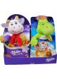 Новогодний набор Kinder / Milka c Мягкой Игрушкой 133g.