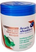 Маска Head & Shoulders Rinse Off Treatment (Экстракт Эвкалипта) 450ml