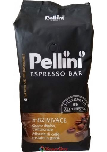 Кофе в зернах Pellini Espresso Bar Vivace 1kg