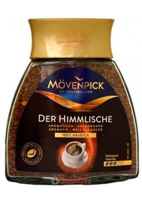 Movenpick Der Himmlische 100g