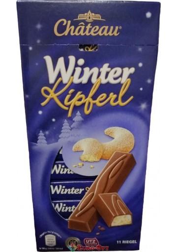 Chateau Winter Kipferl (Шато Винтер Кипферл) 200g.