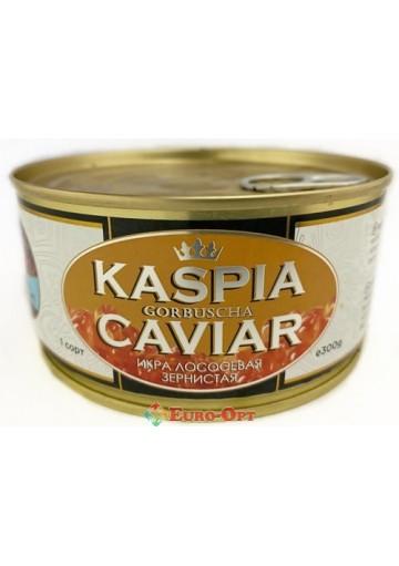 Kaspia Caviar Gorbuscha (Каспийская Икра Горбуши) 300g.