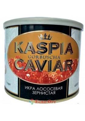 Kaspia Caviar Gorbuscha (Икра Горбуши Каспия Кавиар) 500g.