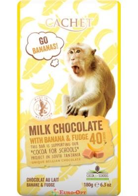 Cachet Milk Chocolate with Banana & Fudge (Кашет с Кусочками Банана и Сливочной Ириски) 180g.