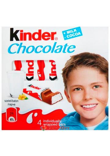 Kinder Chocolate 4 Szelet (Батончики Киндер) 200g.