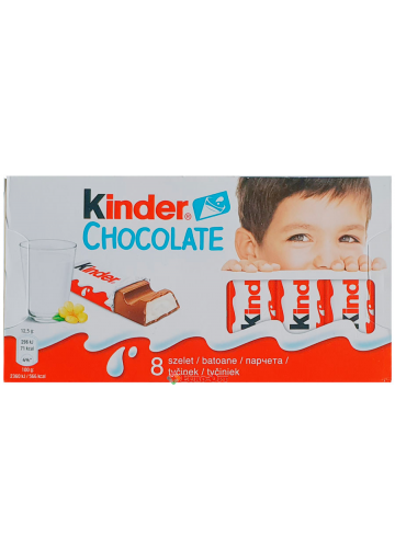 Kinder Chocolate 4 Szelet (Батончики Киндер) 400g.