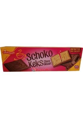 Печенье Griesson Schoko Keks Dark Chocolate 125g.