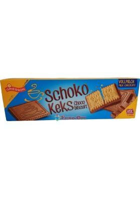 Печенье Griesson Schoko Keks Milk Chocolate 125g.