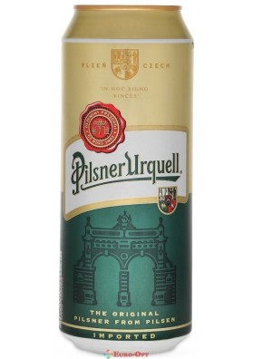 Pilsner Urquell 0.5l