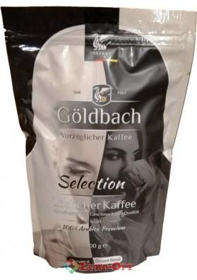 Goldbach Selection (Голдбах Селекшин) 200g.
