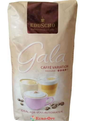 Eduscho Gala Caffe Variation (Едушо Гала Вариейшин) 1kg.