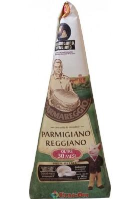 Сир Пармезан Parmigiano Reggiano 30 Mesi (Парміджано Реджано) 250g.