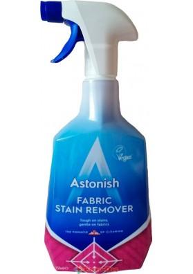 Плямовивідник Astonish Fabric Stain Remover 750ml.
