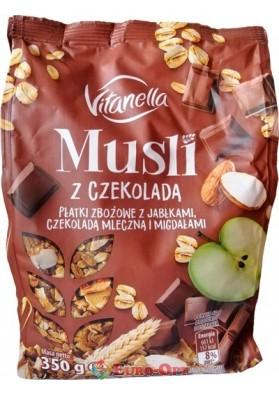 Mysli Vitanella Z Czekolada (Шоколад і Яблуко) 350g.