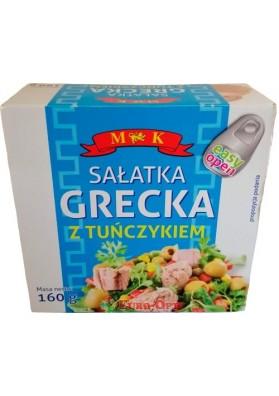 Тунець з Грецьким Салатом MK Salatka Grecka z Tunczykiem 170g.