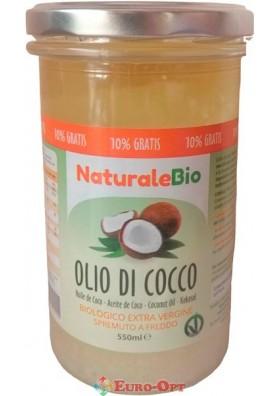 Кокосовое Масло Naturale Bio Olio Di Cocco 550ml.