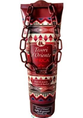 Крем для Душа Tesori d'Oriente Africa 250ml.