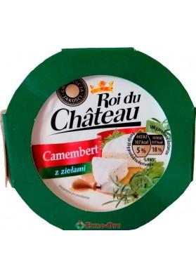 Сыр Roi du Chateau Camembert (Камамбер с Белой Плесенью и Натуральной c Зеленью) 120g.