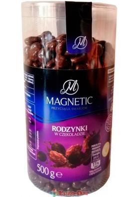 Изюм в черном шоколаде Magnetic 500g