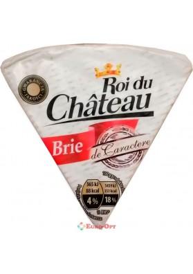Сыр Roi du Chateau Brie 200g