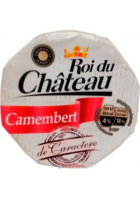 Сыр Камамбер Camembert Roi du Chateau 200g